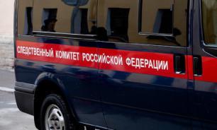 Стрельба в здании мирового суда в Новокузнецке: погиб человек