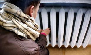 ЖКХ: Зима нечаянно нагрянет
