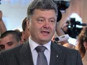 В Киеве началась церемония инаугурации Петра Порошенко