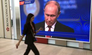 """Путин выступил с """"новой мюнхенской речью"""" на ПМЭФ"""