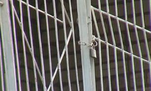 Два осужденных преступника сбежали из психбольницы в Чите