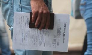 Как не попасть в беду с временной регистрацией жильцов