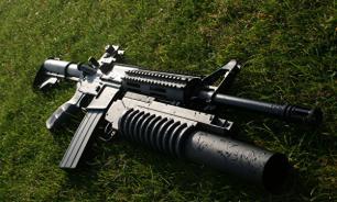 Популярная винтовка М4: характеристики, применение и история создания