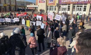 Жители Иркутской области очень ждут смены губернатора