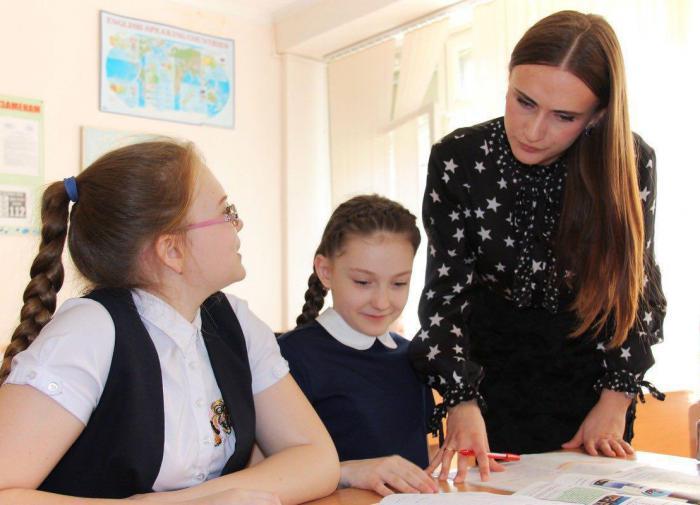 В России хотят создать единую систему оплаты труда учителей