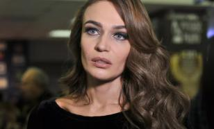 Водонаева купила коту квартиру в Москве за 19 миллионов