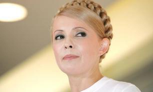 Тимошенко призвала привлечь Яценюка к ответу перед законом