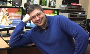 Украина готова передать РФ Кирилла Вышинского