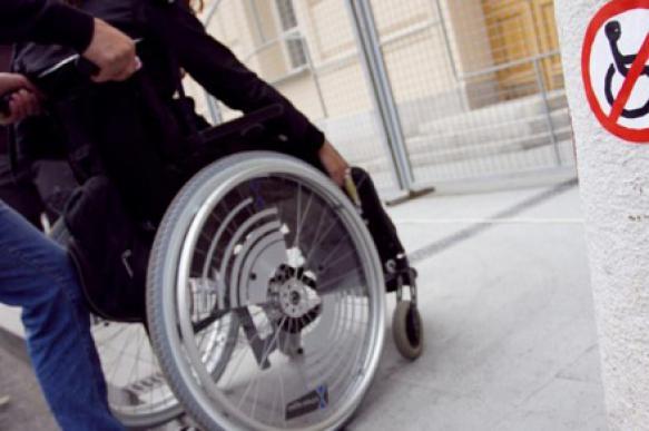 Теперь в России можно оформить инвалидность по упрощенной схеме