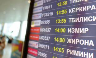 Авиарейсы в Испанию и Словакию запустят в России с конца сентября