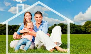 Право на жилье: дает ли государство деньги молодым семьям для покупки квартиры?