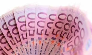 ЕЦБ оставил ставки на прежнем уровне