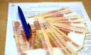 Чем грозит закредитованность населения