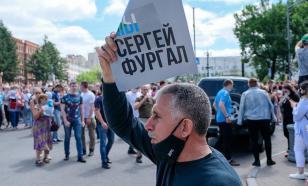 Участникам митингов в Хабаровске платят по 500 рублей