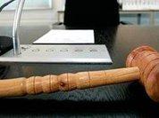 Верховный суд России предлагает реформировать институт присяжных
