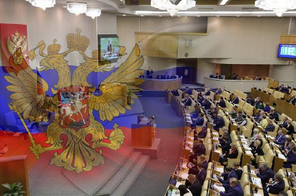 На защиту государства встала депутатская комиссия