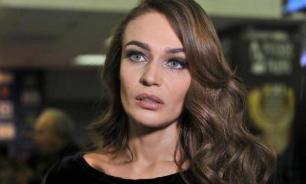 Водонаева обнародовала итоги экспертизы поста о быдле