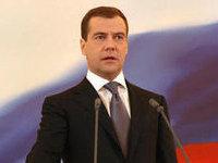 Медведев поздравил россиян с Днем Победы.