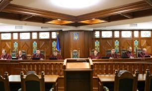 Конституционный суд Украины утвердил указ Зеленского о роспуске Рады