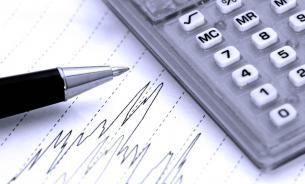 Финансисты должны уйти из мировой экономики