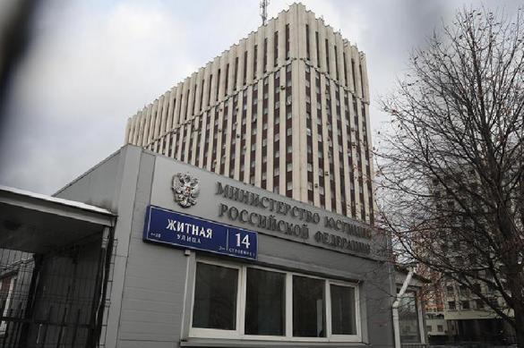 Рождение и смерть в России можно будет зарегистрировать дистанционно