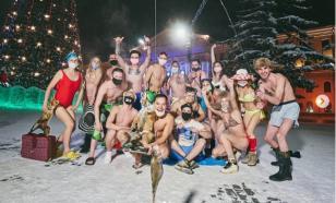 Минус 39º С - не повод отменять бикини-вечеринку
