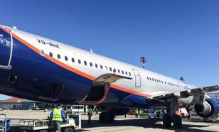 Мировая авиаотрасль восстановится во II полугодии 2024 года