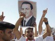 Египет начал суд над Мубараком
