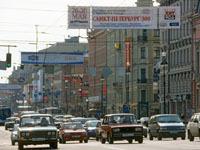 Новости рекламного рынка: Москву избавят от перетяжек ко Дню города.