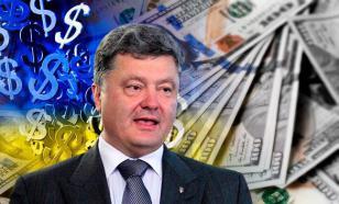 """Украина оказалась в полном """"трампе"""""""