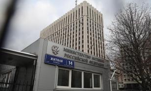 """Минюст РФ: телеканал """"Дождь""""* получил от Евросоюза более 130 тысяч евро"""
