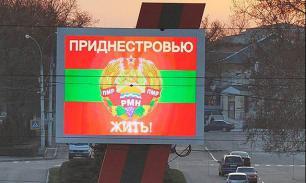 Приднестровье ненавидит войну, но готово к ней