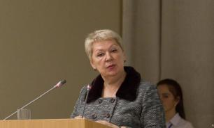500 замечаний получили действующие в России ФГОС во время экспертизы