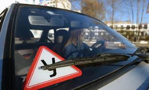 Российские автошколы могут не выдержать кризис