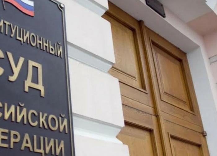 Конституционный суд разрешил взыскивать единственное жильё