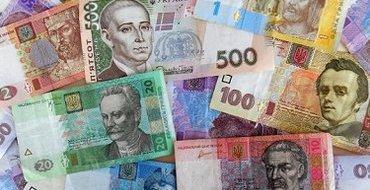 Налетай, подешевело: на Украине началась массовая приватизация ранее запрещенных объектов