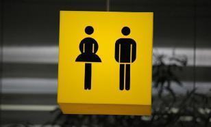 Общественные туалеты опасны для здоровья