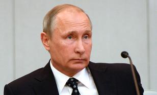 Владимир Путин: президенты меняются, а американская политика остается неизменной