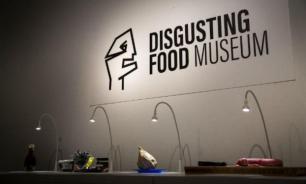 Музей отвратительной еды