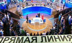 """Эксперт о прямой линии: Путин """"ушел внутрь страны"""""""
