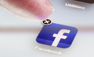 Facebook обвинили в пособничестве терроризму