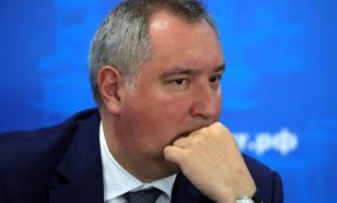 Рогозин поблагодарил Трефилова за работу с гандбольной сборной