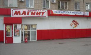 """""""Магнит"""" перестал закупать китайские фрукты и овощи"""
