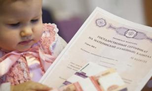 Жительница Липецка получила материнский капитал по ложным документам
