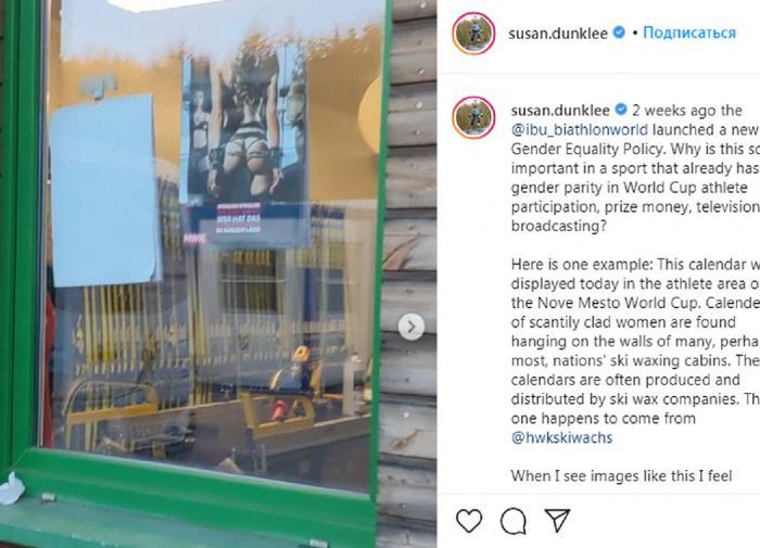 IBU снял скандальный плакат с обнажённой женщиной в Нове-Место