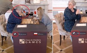 Польский чиновник объяснил инцидент с флагом России на ЧМ по шашкам