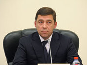 Екатеринбург: еще один шаг на пути к ЭКСПО-2020