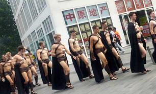 "В Пекине арестованы ""100 спартанцев"""