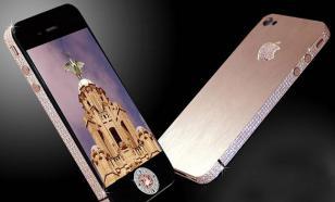 """В США начали продавать """"iPhone последнего шанса"""""""