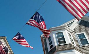 Ставки по 30-летней ипотеке в США остаются на двухлетних минимумах